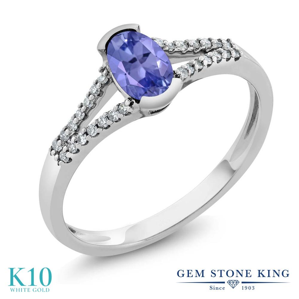Gem Stone King 0.55カラット 天然石 タンザナイト 天然 ダイヤモンド 10金 ホワイトゴールド(K10) 指輪 リング レディース 小粒 マルチストーン 天然石 12月 誕生石 金属アレルギー対応 誕生日プレゼント