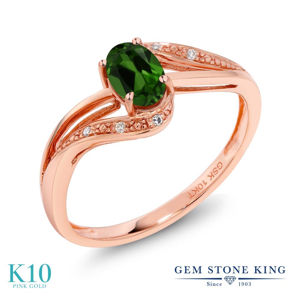 Gem Stone King 0.49カラット 天然 クロムダイオプサイド 天然 ダイヤモンド 10金 ピンクゴールド(K10) 指輪 リング レディース 小粒 バイパス 天然石 金属アレルギー対応 婚約指輪 エンゲージリング