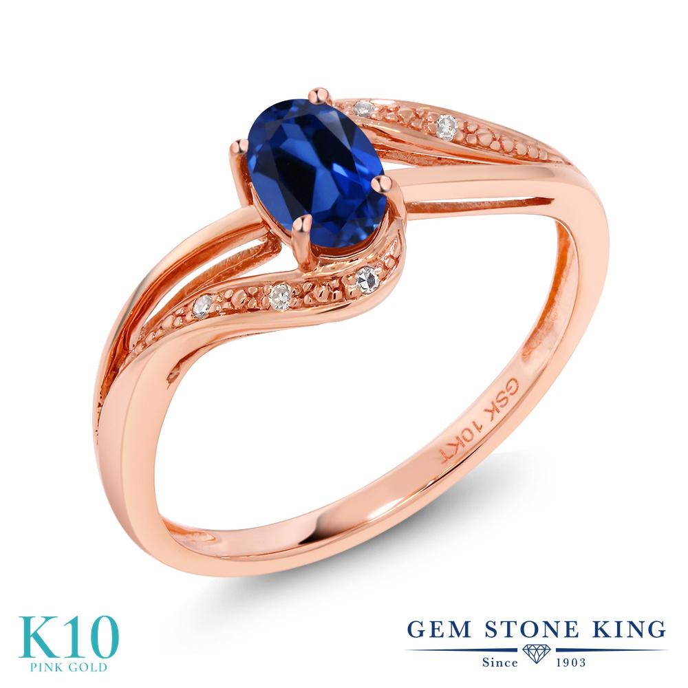 【10%OFF】 Gem Stone King 0.54カラット シミュレイテッド サファイア 天然 ダイヤモンド 指輪 リング レディース 10金 ピンクゴールド K10 小粒 マルチストーン 婚約指輪 エンゲージリング