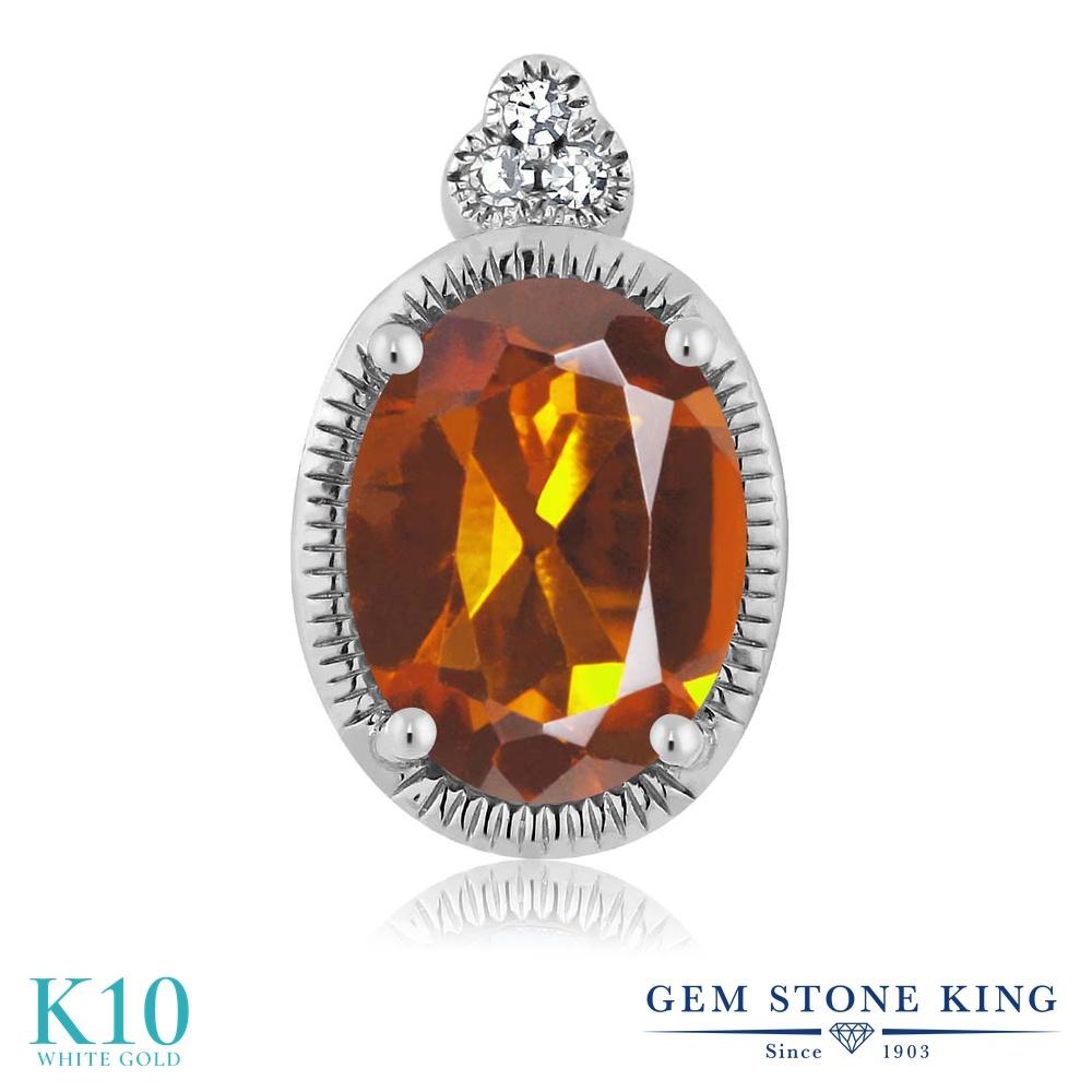 Gem Stone King 0.9カラット 天然マデイラシトリン(オレンジレッド) 10金 ホワイトゴールド(K10) 天然ダイヤモンド ネックレス ペンダント レディース 天然石 誕生日プレゼント