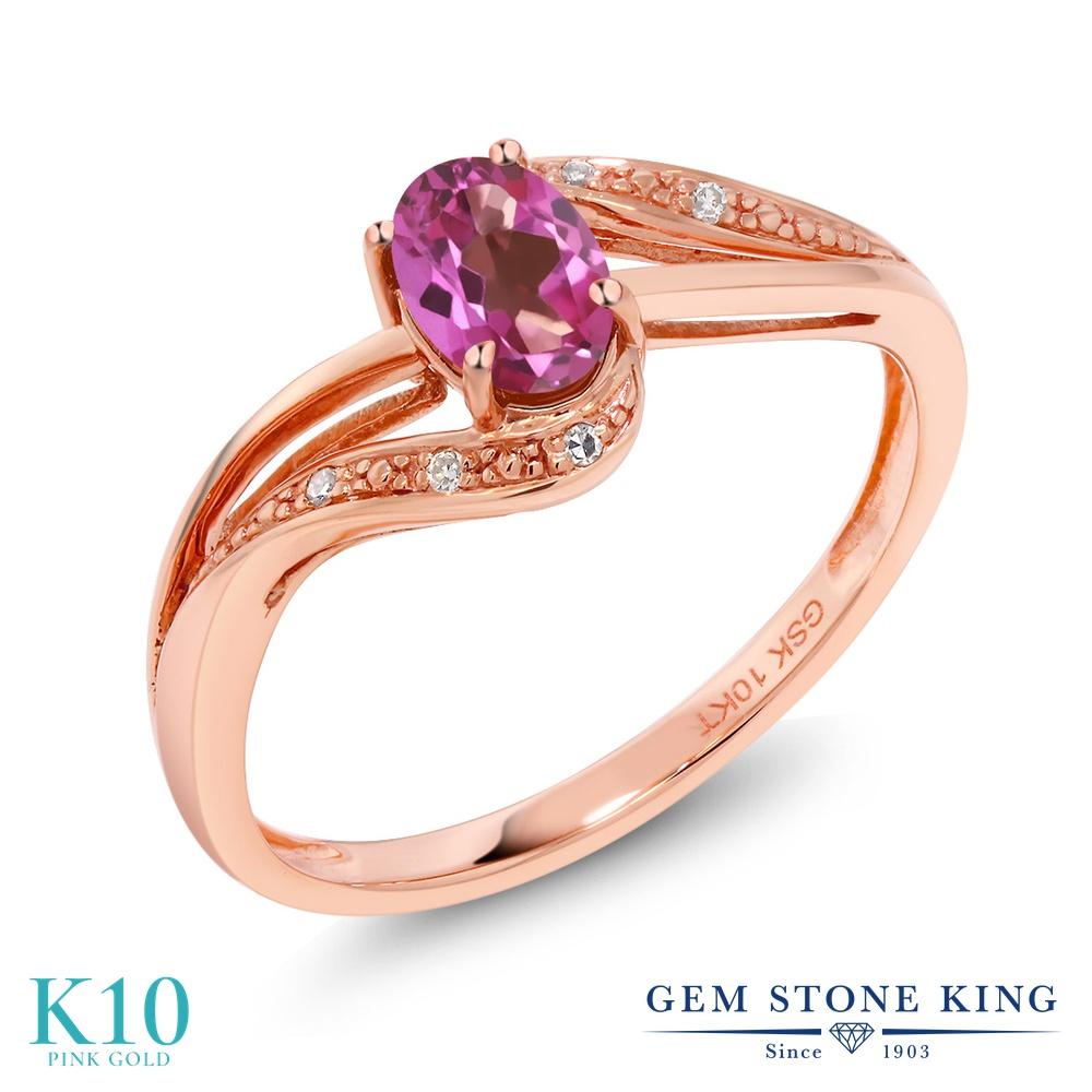 【10%OFF】 Gem Stone King 0.54カラット 天然 ミスティックトパーズ (ピンク) ダイヤモンド 指輪 リング レディース 10金 ピンクゴールド K10 小粒 バイパス 天然石 婚約指輪 エンゲージリング