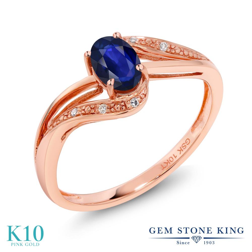 Gem Stone King 0.49カラット 天然 サファイア 天然 ダイヤモンド 10金 ピンクゴールド(K10) 指輪 リング レディース 小粒 マルチストーン 天然石 9月 誕生石 金属アレルギー対応 婚約指輪 エンゲージリング