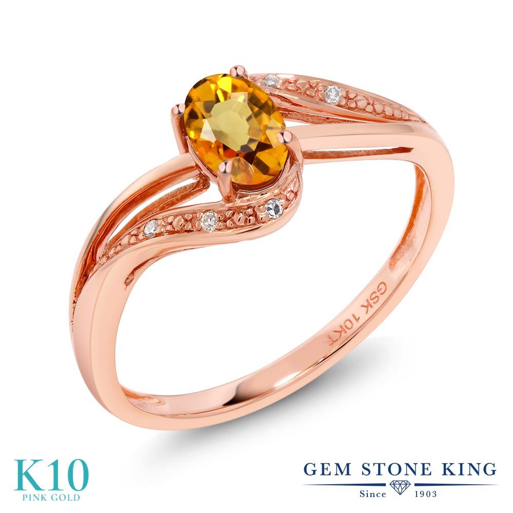 Gem Stone King 0.59カラット 天然 イエローサファイア 天然 ダイヤモンド 10金 ピンクゴールド(K10) 指輪 リング レディース バイパス 天然石 9月 誕生石 金属アレルギー対応 婚約指輪 エンゲージリング