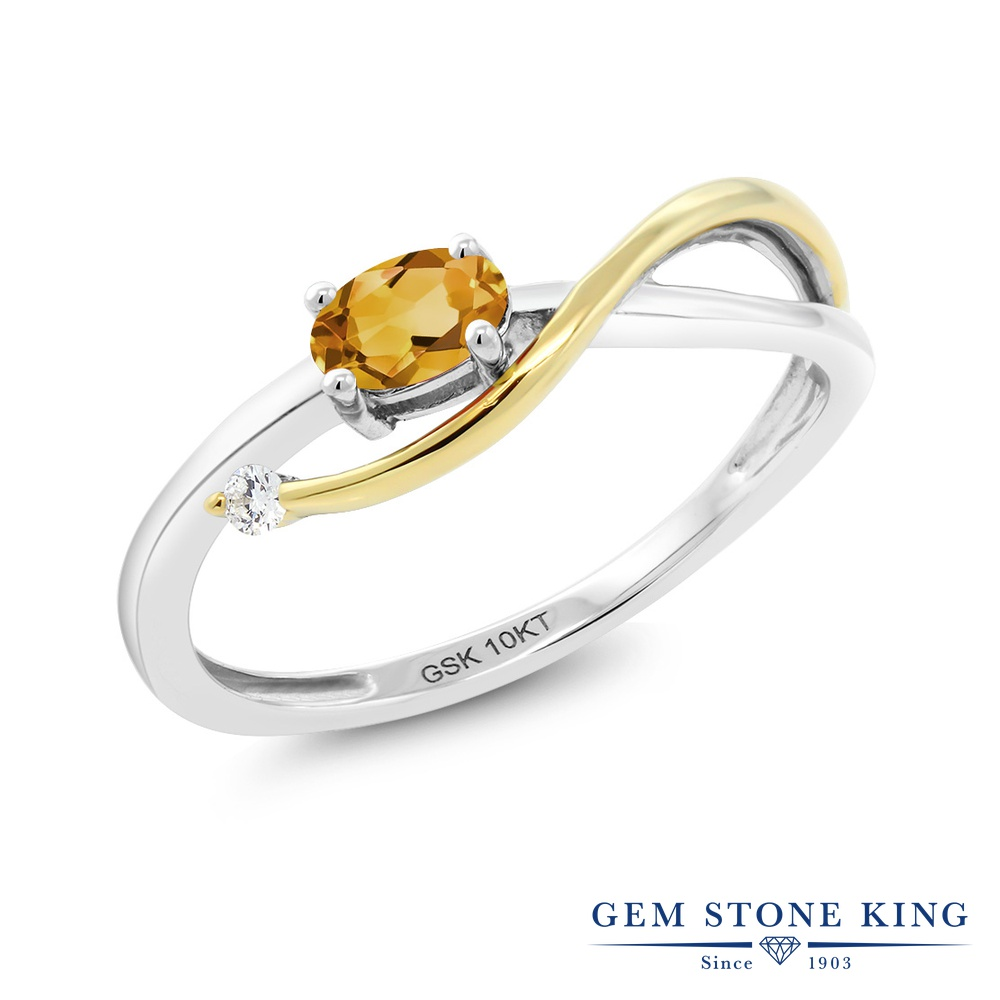Gem Stone King 0.22カラット 天然 シトリン 天然 ダイヤモンド 10金 Two Toneゴールド(K10) 指輪 リング レディース 小粒 シンプル ソリティア 華奢 細身 天然石 11月 誕生石 金属アレルギー対応 婚約指輪 エンゲージリング