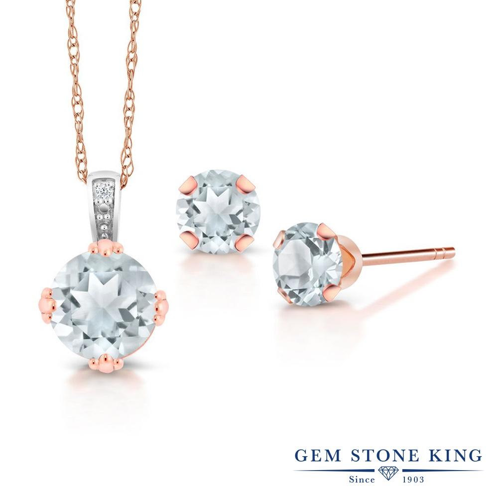 【クーポンで7%OFF】 Gem Stone King 1.19カラット 天然 アクアマリン 天然 ダイヤモンド 10金 Two Toneゴールド(K10) ネックレス ペンダント レディース 天然石 3月 誕生石 プレゼント 女性 彼女 誕生日 クリスマス