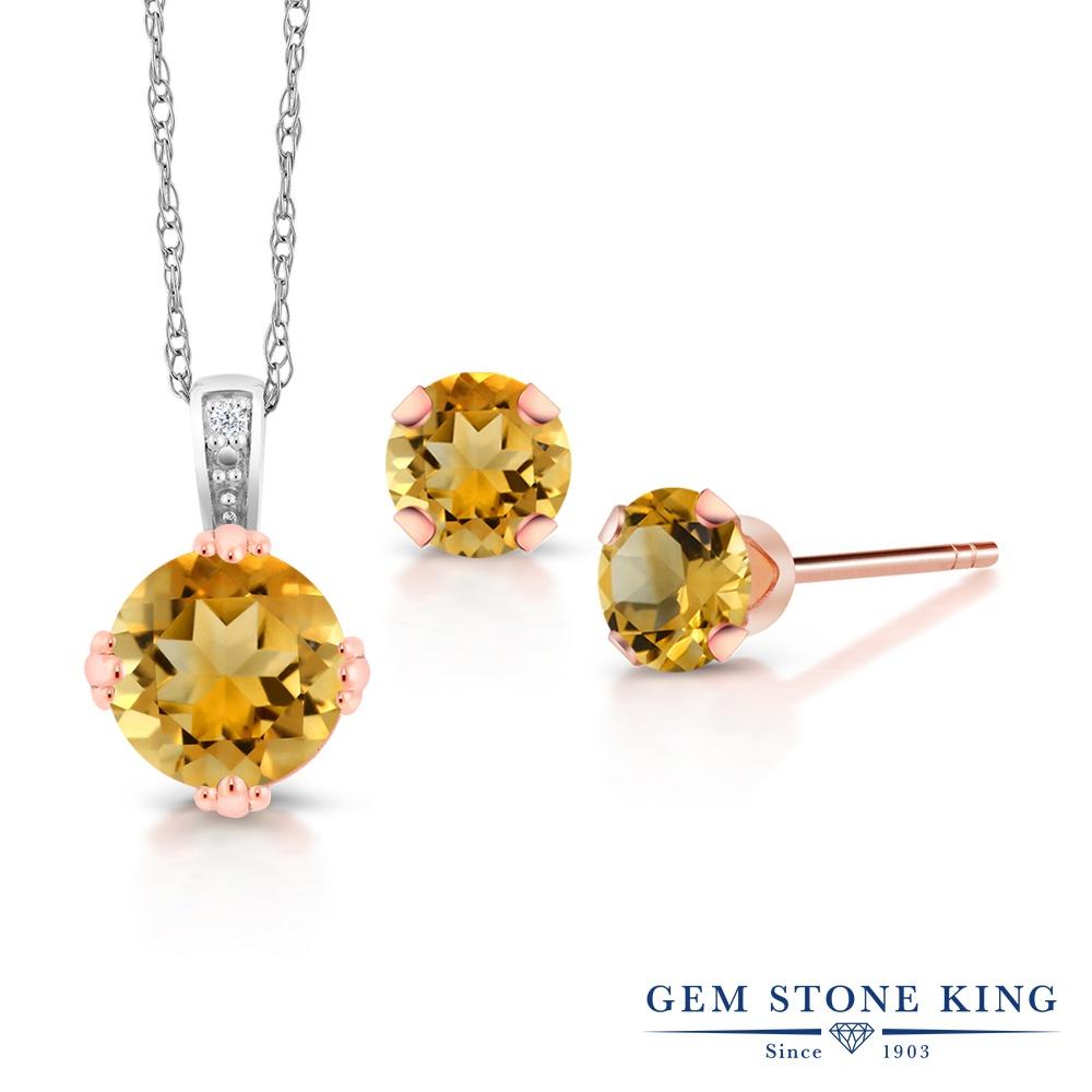 Gem Stone King 1.22カラット 天然 シトリン 天然 ダイヤモンド 10金 Two Toneゴールド(K10) ネックレス ペンダント レディース 天然石 11月 誕生石 金属アレルギー対応 誕生日プレゼント
