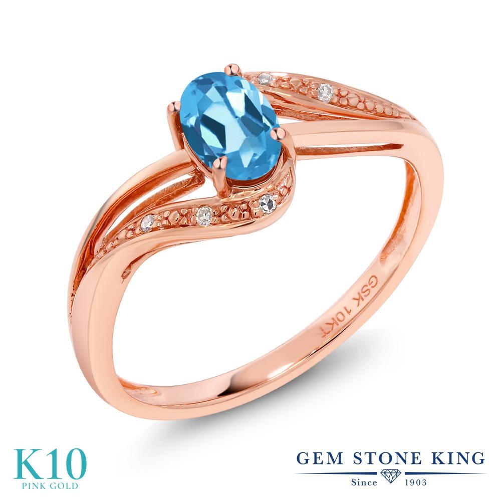 Gem Stone King 0.54カラット 天然 スイスブルートパーズ 天然 ダイヤモンド 10金 ピンクゴールド(K10) 指輪 リング レディース 小粒 バイパス 天然石 11月 誕生石 金属アレルギー対応 婚約指輪 エンゲージリング