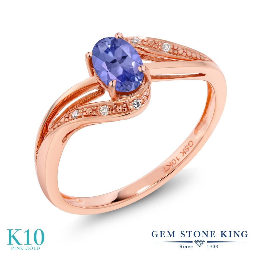 【10%OFF】 Gem Stone King 0.49カラット 天然石 タンザナイト 天然 ダイヤモンド 指輪 リング レディース 10金 ピンクゴールド K10 小粒 マルチストーン 12月 誕生石 婚約指輪 エンゲージリング
