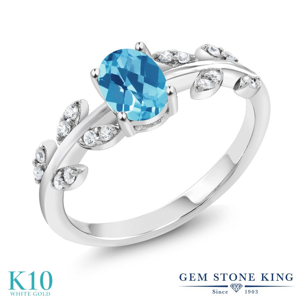 Gem Stone King 0.98カラット 天然 スイスブルートパーズ 天然 ダイヤモンド 10金 ホワイトゴールド(K10) 指輪 リング レディース オリーブ マルチストーン 天然石 11月 誕生石 金属アレルギー対応 誕生日プレゼント