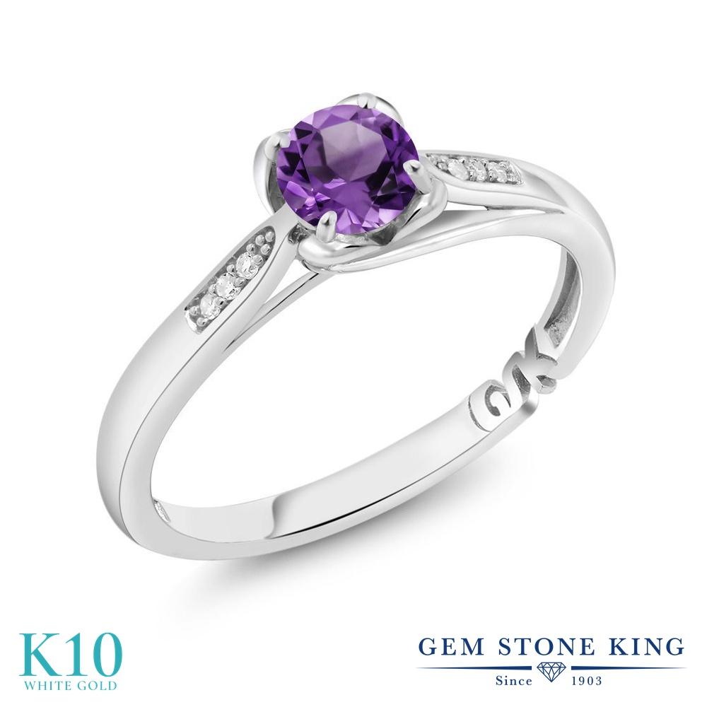 【10%OFF】 Gem Stone King 0.49カラット 天然 アメジスト ダイヤモンド 指輪 リング レディース 10金 ホワイトゴールド K10 アメシスト 小粒 マルチストーン 天然石 2月 誕生石 婚約指輪 エンゲージリング