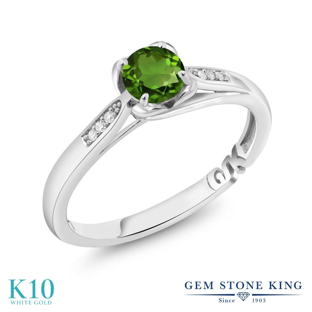 【10%OFF】 Gem Stone King 0.54カラット 天然 クロムダイオプサイド ダイヤモンド 指輪 リング レディース 10金 ホワイトゴールド K10 小粒 マルチストーン 天然石 婚約指輪 エンゲージリング
