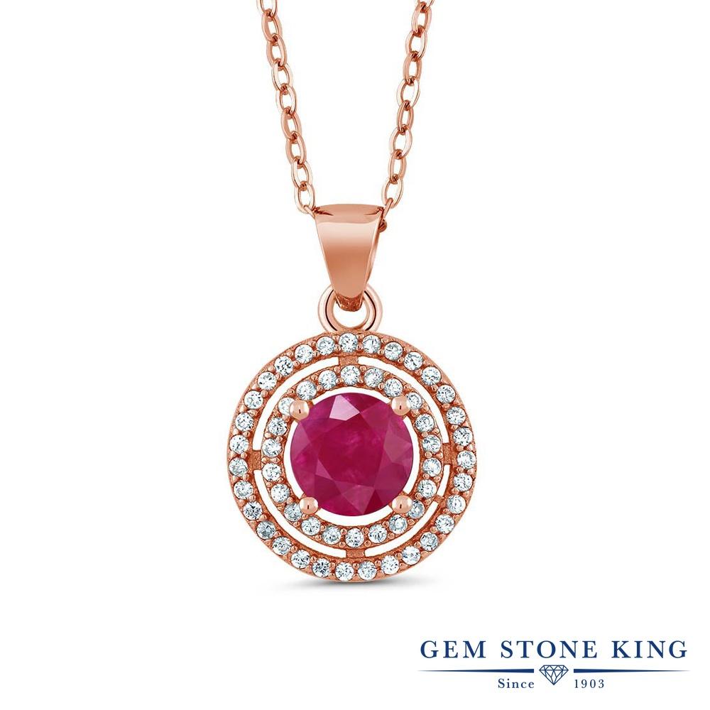 Gem Stone King 1.64カラット 天然 ルビー シルバー925 ピンクゴールドコーティング ネックレス ペンダント レディース 大粒 天然石 7月 誕生石 金属アレルギー対応 誕生日プレゼント