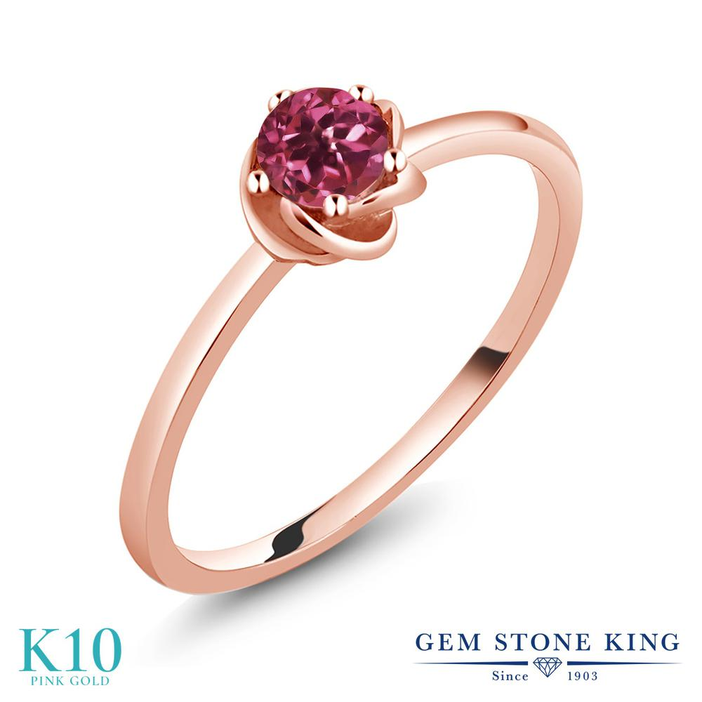 【10%OFF】 Gem Stone King 0.52カラット 天然 ピンクトルマリン 指輪 リング レディース 10金 ピンクゴールド K10 一粒 シンプル ソリティア 天然石 10月 誕生石 クリスマスプレゼント 女性 彼女 妻 誕生日