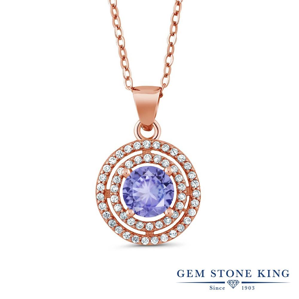 Gem Stone King 1.44カラット シルバー925 ピンクゴールドコーティング ネックレス ペンダント レディース 天然石 金属アレルギー対応 誕生日プレゼント