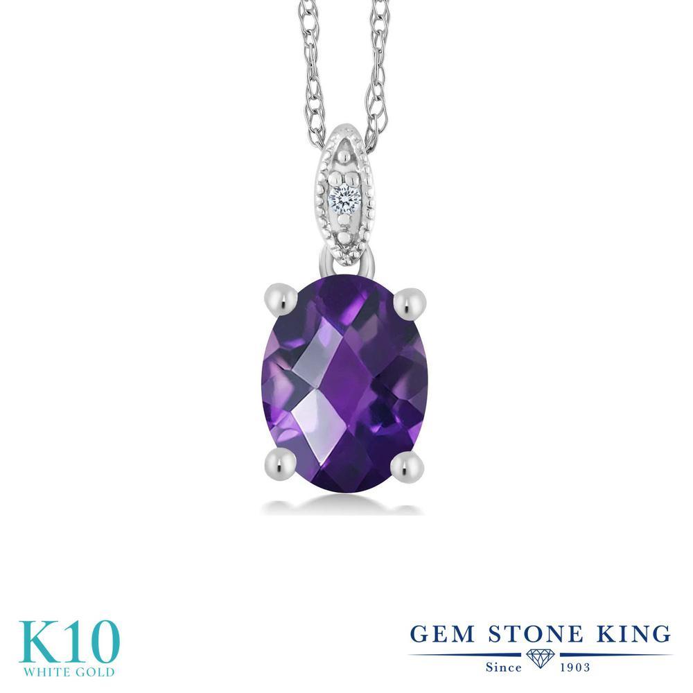 Gem Stone King 1.5カラット 天然 アメジスト 天然 ダイヤモンド 10金 ホワイトゴールド(K10) ネックレス ペンダント レディース 大粒 シンプル 天然石 2月 誕生石 金属アレルギー対応 誕生日プレゼント