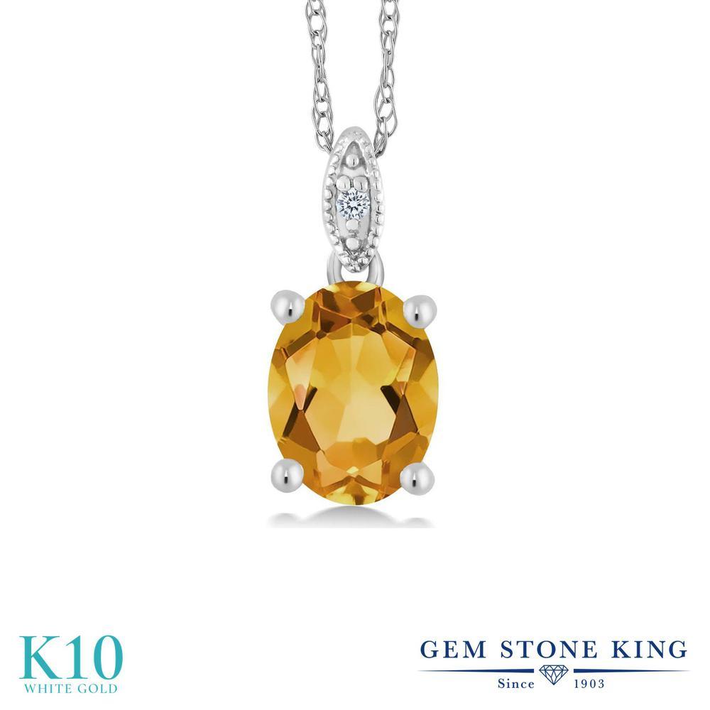Gem Stone King 1.5カラット 天然シトリン 10金 ホワイトゴールド(K10) 天然ダイヤモンド ネックレス ペンダント トップのみ(チェーン無し) レディース 大粒 シンプル 天然石 誕生石 誕生日プレゼント
