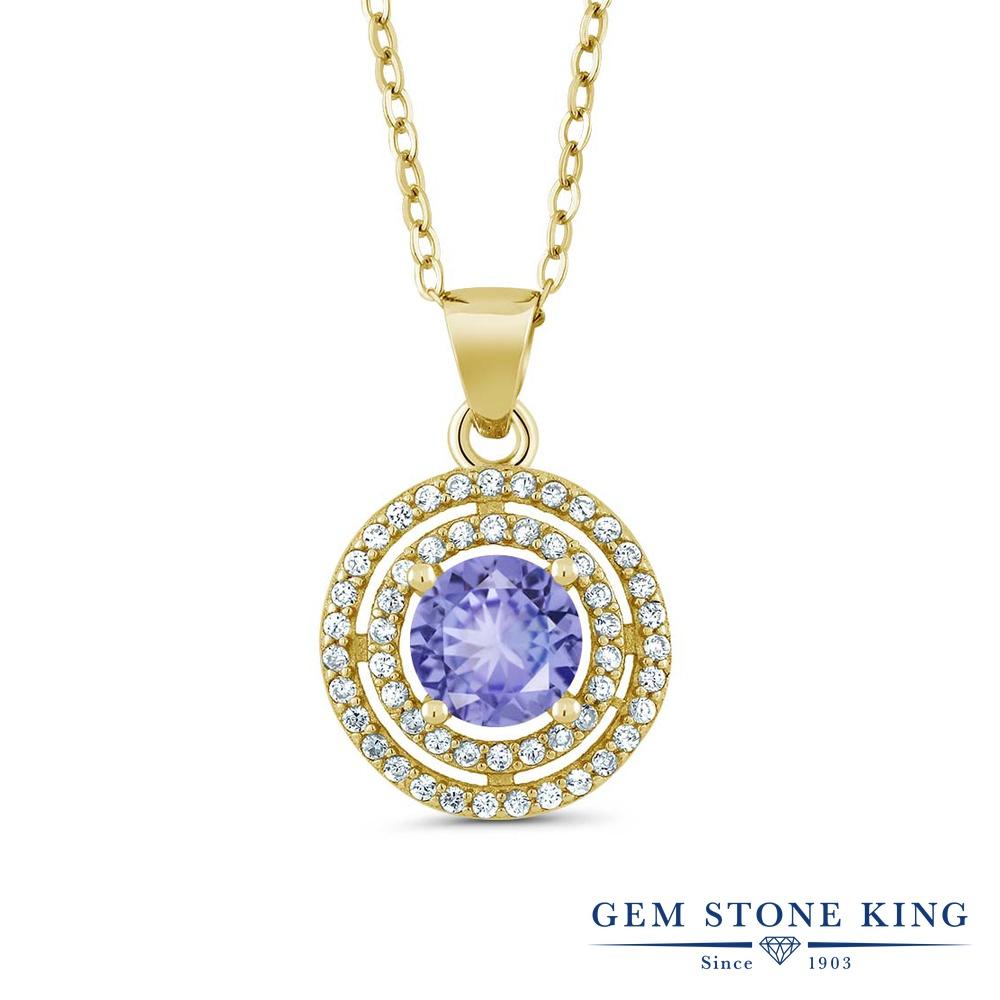 Gem Stone King 1.54カラット シルバー925 イエローゴールドコーティング ネックレス ペンダント レディース 天然石 金属アレルギー対応 誕生日プレゼント