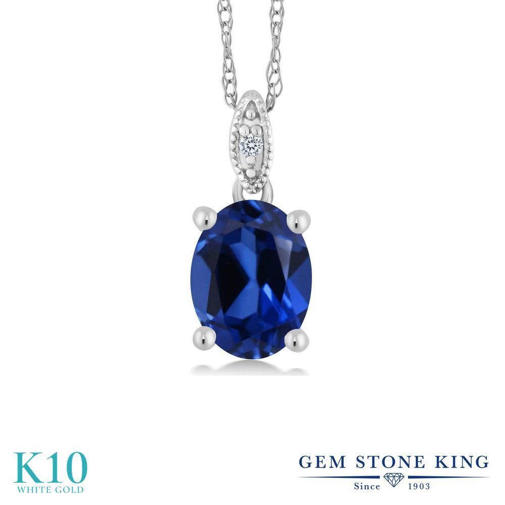 【クーポンで7%OFF】 Gem Stone King 2.3カラット シミュレイテッド サファイア 天然 ダイヤモンド 10金 ホワイトゴールド(K10) ネックレス ペンダント レディース 大粒 シンプル プレゼント 女性 彼女 誕生日 クリスマス