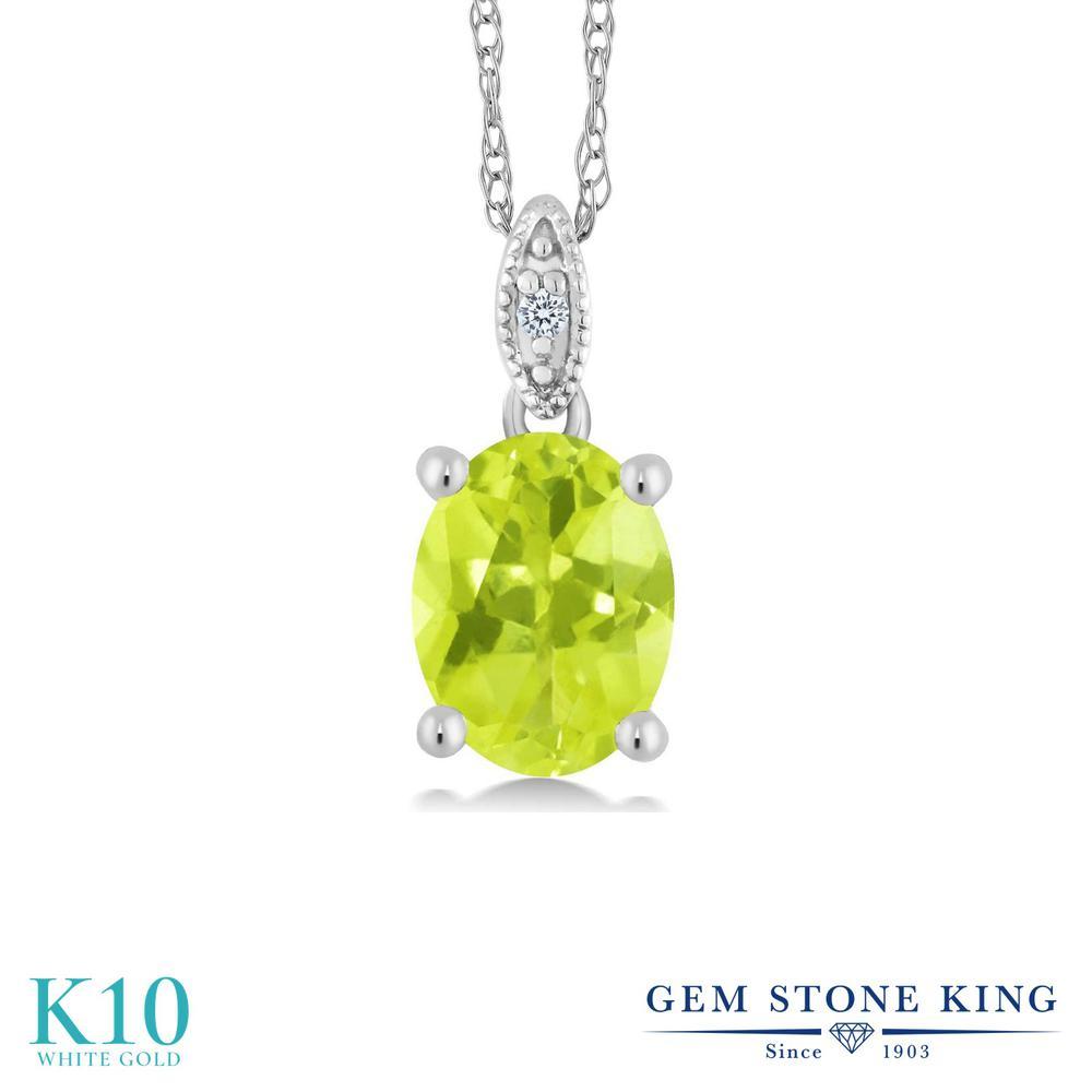 【クーポンで7%OFF】 Gem Stone King 1.65カラット 天然 レモンクォーツ 天然 ダイヤモンド 10金 ホワイトゴールド(K10) ネックレス ペンダント レディース 大粒 シンプル 天然石 プレゼント 女性 彼女 誕生日 クリスマス