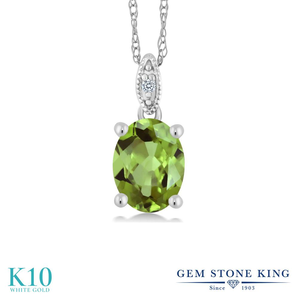 Gem Stone King 1.8カラット 天然石 ペリドット 天然 ダイヤモンド 10金 ホワイトゴールド(K10) ネックレス ペンダント レディース 大粒 シンプル 天然石 8月 誕生石 金属アレルギー対応 誕生日プレゼント