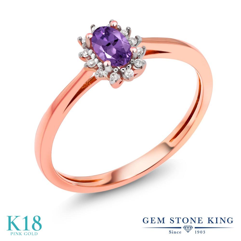 Gem Stone King 0.28カラット 天然 アメジスト 天然 ダイヤモンド 18金 ピンクゴールド(K18) 指輪 リング レディース 小粒 ヘイロー 天然石 2月 誕生石 金属アレルギー対応 婚約指輪 エンゲージリング