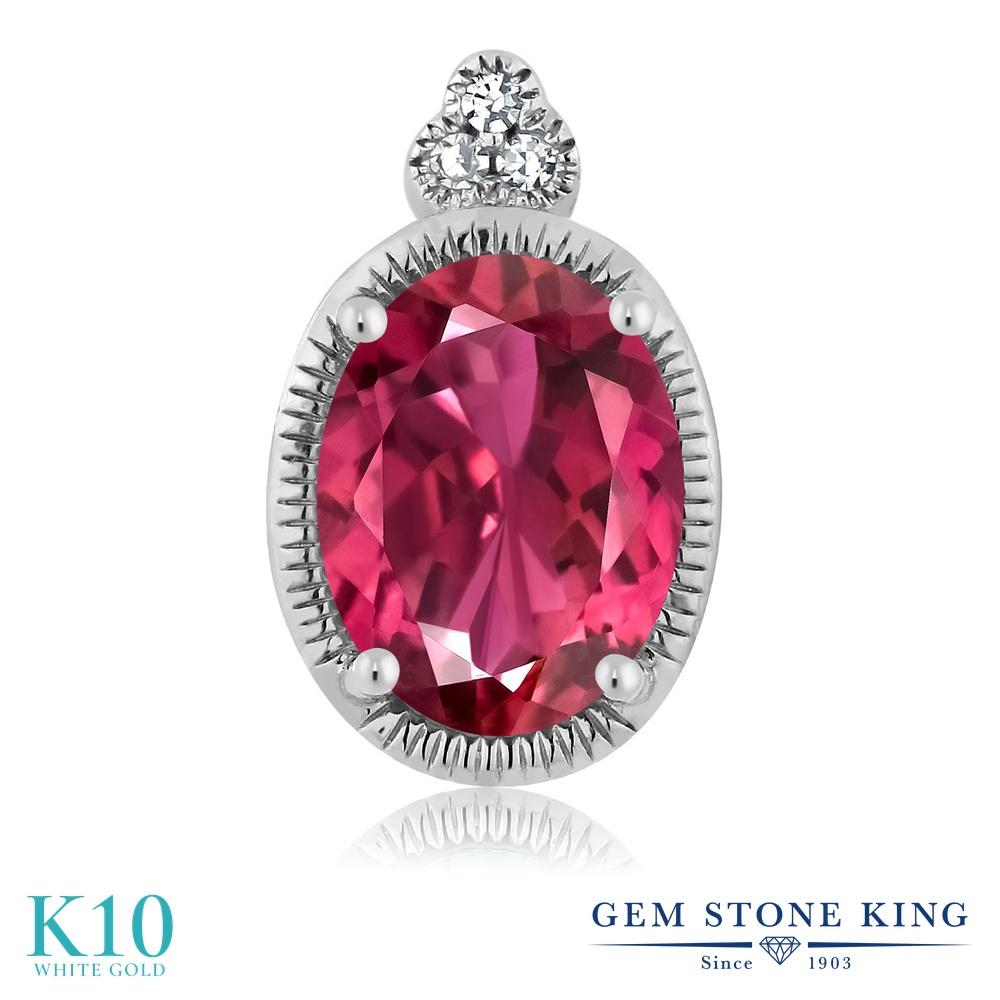 Gem Stone King 0.7カラット 天然 ピンクトルマリン 天然 ダイヤモンド 10金 ホワイトゴールド(K10) ネックレス ペンダント レディース 天然石 10月 誕生石 金属アレルギー対応 誕生日プレゼント