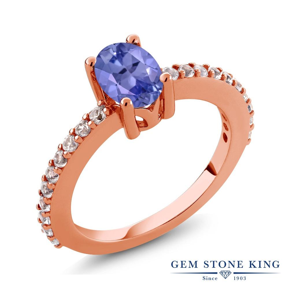 1.05カラット 天然石 タンザナイト 合成ホワイトサファイア (ダイヤのような無色透明) 指輪 リング レディース シルバー925 ピンクゴールド 加工 マルチストーン 12月 誕生石 金属アレルギー対応