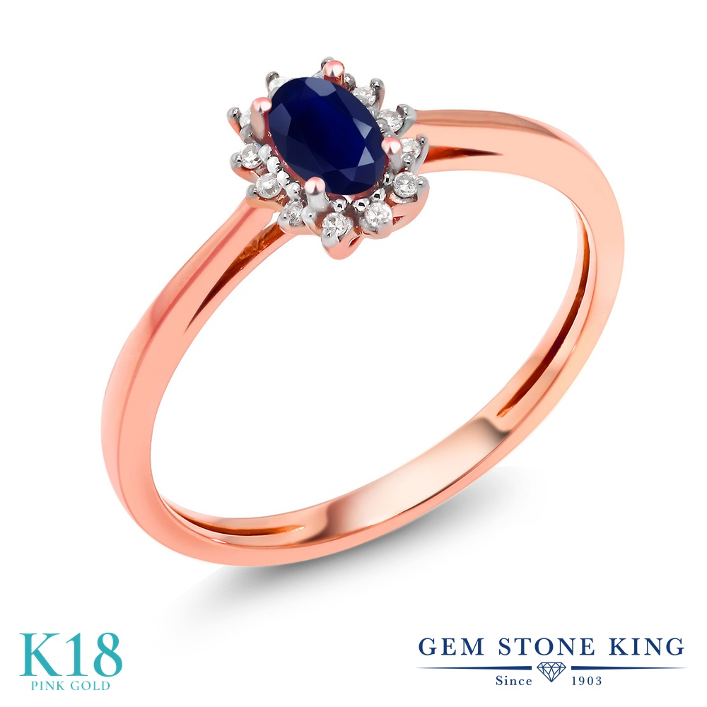 Gem Stone King 0.35カラット 天然 サファイア 天然 ダイヤモンド 18金 ピンクゴールド(K18) 指輪 リング レディース 小粒 ヘイロー 天然石 9月 誕生石 金属アレルギー対応 婚約指輪 エンゲージリング