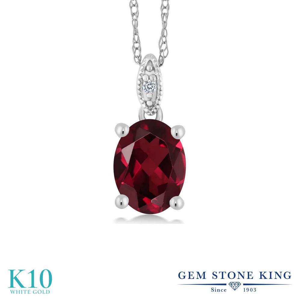 Gem Stone King 2カラット 天然 ロードライトガーネット 天然 ダイヤモンド 10金 ホワイトゴールド(K10) ネックレス ペンダント トップのみ(チェーン無し) レディース 大粒 シンプル 天然石 金属アレルギー対応 誕生日プレゼント