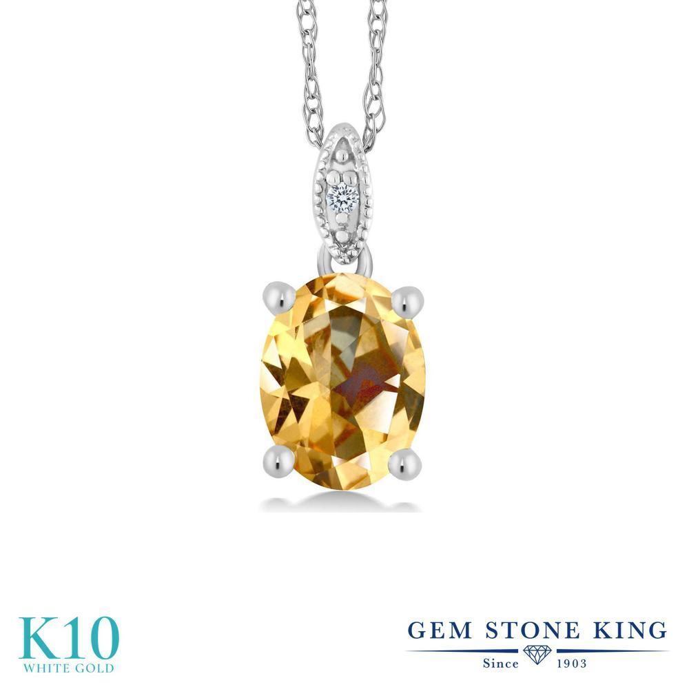 Gem Stone King 2カラット 天然石 トパーズ ハニースワロフスキー 天然 ダイヤモンド 10金 ホワイトゴールド(K10) ネックレス ペンダント トップのみ(チェーン無し) レディース 大粒 シンプル 天然石 金属アレルギー対応 誕生日プレゼント