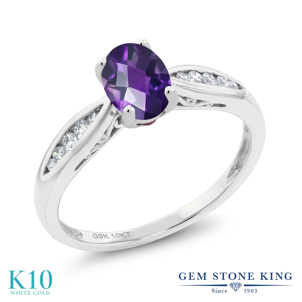 Gem Stone King 0.82カラット 天然 アメジスト 天然 ダイヤモンド 10金 ホワイトゴールド(K10) 指輪 リング レディース マルチストーン 天然石 2月 誕生石 金属アレルギー対応 婚約指輪 エンゲージリング
