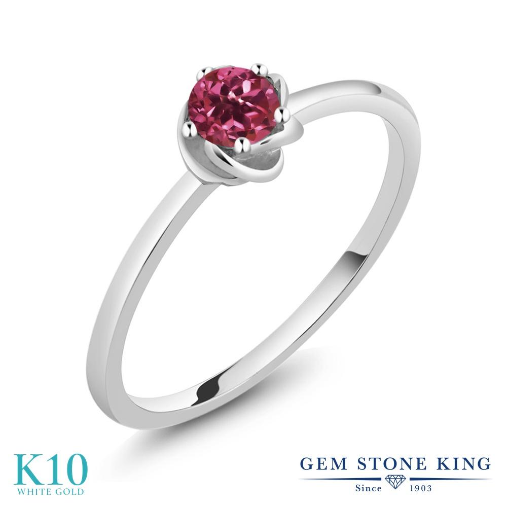 【10%OFF】 Gem Stone King 0.24カラット 天然 ピンクトルマリン 指輪 リング レディース 10金 ホワイトゴールド K10 小粒 一粒 シンプル ソリティア 華奢 細身 天然石 10月 誕生石 クリスマスプレゼント 女性 彼女 妻 誕生日