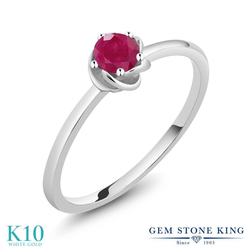 【10%OFF】 Gem Stone King 0.22カラット 天然 ルビー 指輪 リング レディース 10金 ホワイトゴールド K10 小粒 一粒 シンプル ソリティア 華奢 細身 天然石 7月 誕生石 クリスマスプレゼント 女性 彼女 妻 誕生日