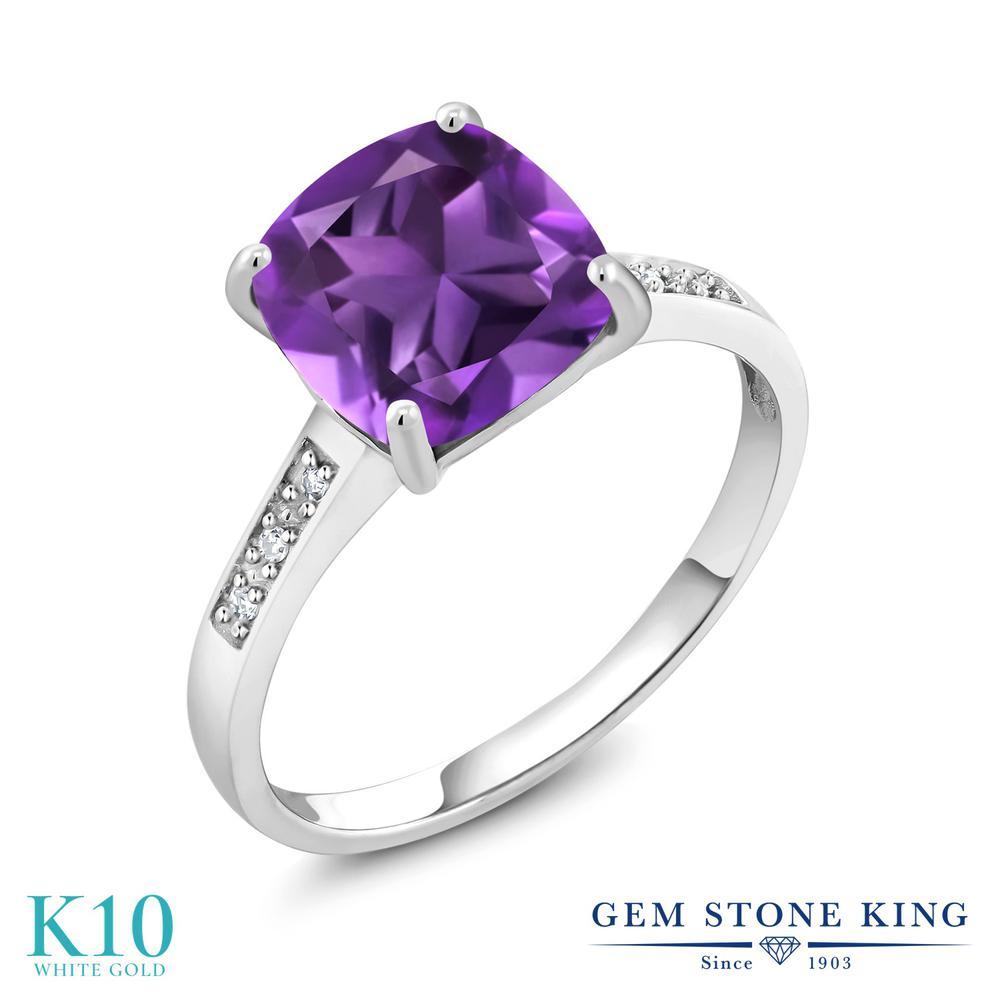 Gem Stone King 2.05カラット 天然 アメジスト 天然 ダイヤモンド 10金 ホワイトゴールド(K10) 指輪 リング レディース 大粒 ソリティア 天然石 2月 誕生石 金属アレルギー対応 誕生日プレゼント
