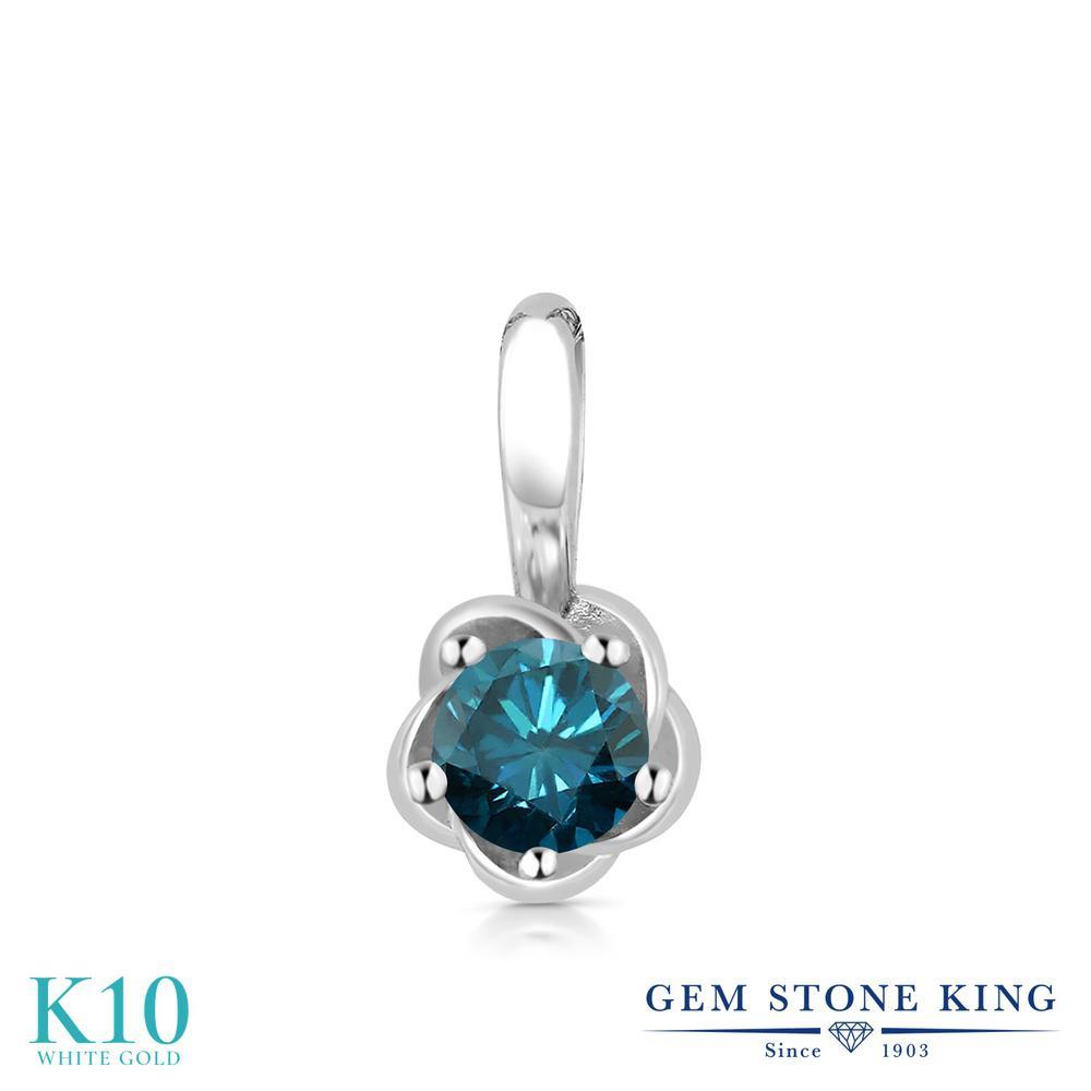 Gem Stone King 0.15カラット 天然 ブルーダイヤモンド 10金 ホワイトゴールド(K10) ネックレス ペンダント トップのみ(チェーン無し) レディース 小粒 フラワー シンプル 天然石 4月 誕生石 金属アレルギー対応 誕生日プレゼント