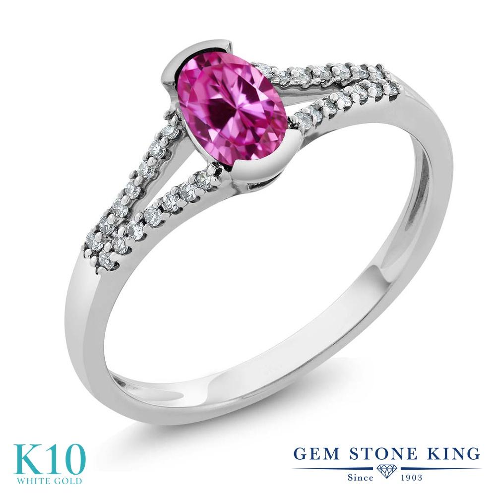Gem Stone King 0.6カラット 合成ピンクサファイア 天然 ダイヤモンド 10金 ホワイトゴールド(K10) 指輪 リング レディース 小粒 マルチストーン 金属アレルギー対応 誕生日プレゼント