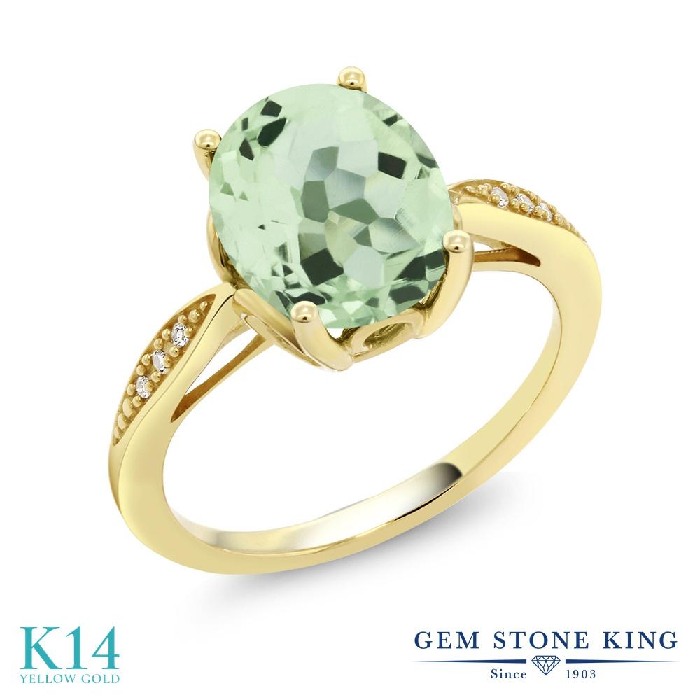 Gem Stone King 2.14カラット 天然 プラジオライト (グリーンアメジスト) 天然 ダイヤモンド 14金 イエローゴールド(K14) 指輪 リング レディース 大粒 ソリティア 天然石 金属アレルギー対応 誕生日プレゼント