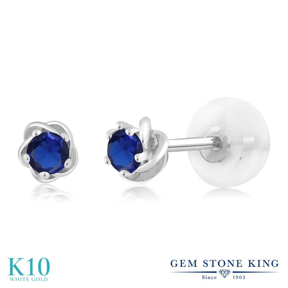 Gem Stone King 0.26カラット シミュレイテッド サファイア ピアス レディース 10金 ホワイトゴールド K10 小粒 フラワー シンプル スタッド 華奢 細身 金属アレルギー対応