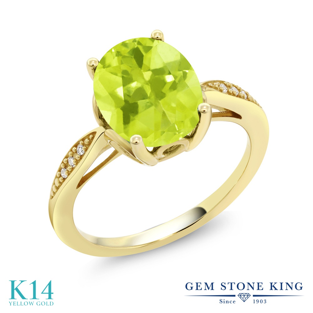 Gem Stone King 2.04カラット 天然 レモンクォーツ 天然 ダイヤモンド 14金 イエローゴールド(K14) 指輪 リング レディース 大粒 ソリティア 天然石 金属アレルギー対応 誕生日プレゼント