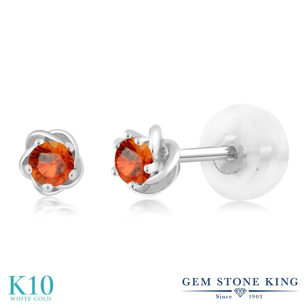 Gem Stone King 0.26カラット 天然 オレンジサファイア 10金 ホワイトゴールド(K10) ピアス レディース 小粒 フラワー シンプル スタッド 天然石 誕生石 金属アレルギー対応 誕生日プレゼント
