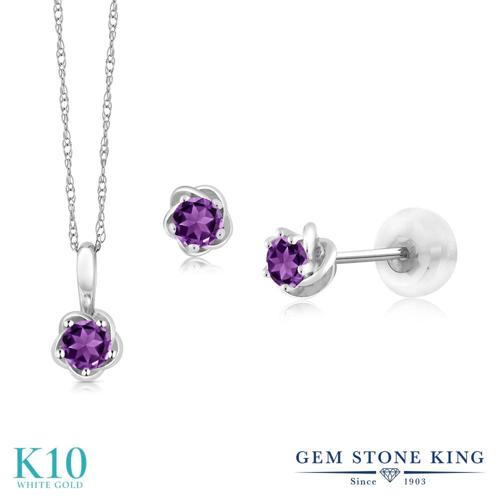 Gem Stone King 0.35カラット 天然 アメジスト 10金 ホワイトゴールド(K10) ペンダント&ピアスセット レディース 小粒 シンプル 天然石 誕生石 金属アレルギー対応 誕生日プレゼント