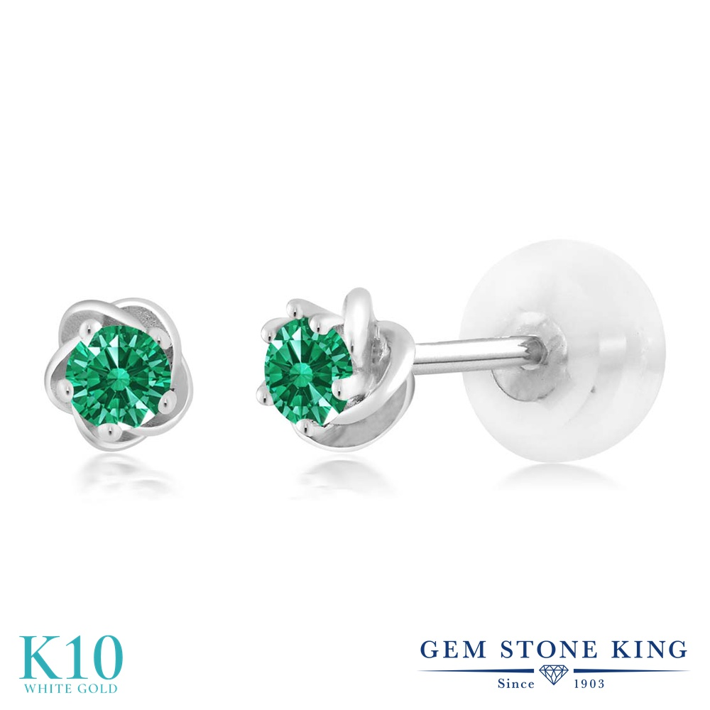 Gem Stone King スワロフスキージルコニア(グリーン) 10金 ホワイトゴールド(K10) ピアス レディース CZ 小粒 フラワー シンプル スタッド 金属アレルギー対応 誕生日プレゼント