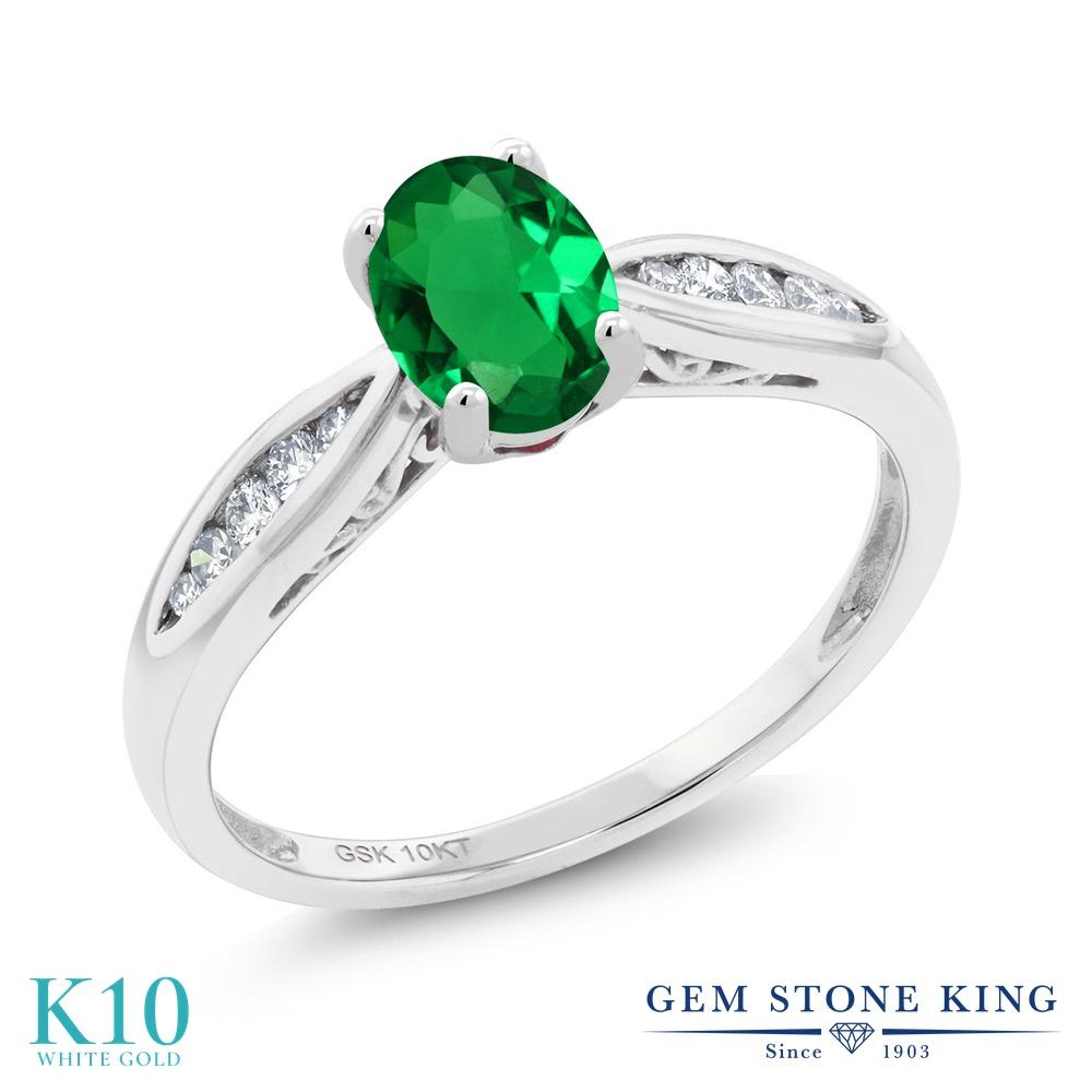 Gem Stone King 0.67カラット ナノエメラルド 天然 ダイヤモンド 10金 ホワイトゴールド(K10) 指輪 リング レディース マルチストーン 金属アレルギー対応 婚約指輪 エンゲージリング