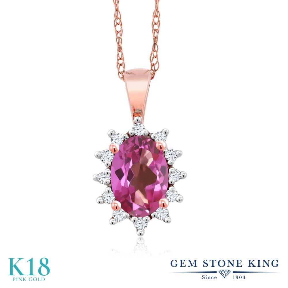 Gem Stone King 0.58カラット 天然 ミスティックトパーズ (ピンク) 天然 ダイヤモンド 18金 ピンクゴールド(K18) ネックレス ペンダント レディース 小粒 天然石 金属アレルギー対応 誕生日プレゼント