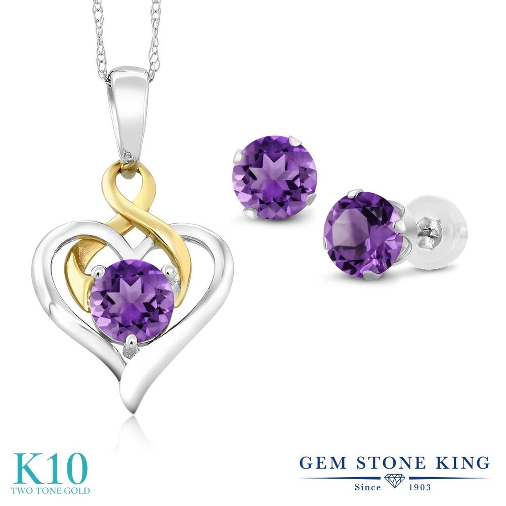 Gem Stone King 1.85カラット 天然 アメジスト 10金 Two Toneゴールド(K10) ペンダント&ピアスセット レディース 小粒 シンプル 天然石 2月 誕生石 金属アレルギー対応 誕生日プレゼント
