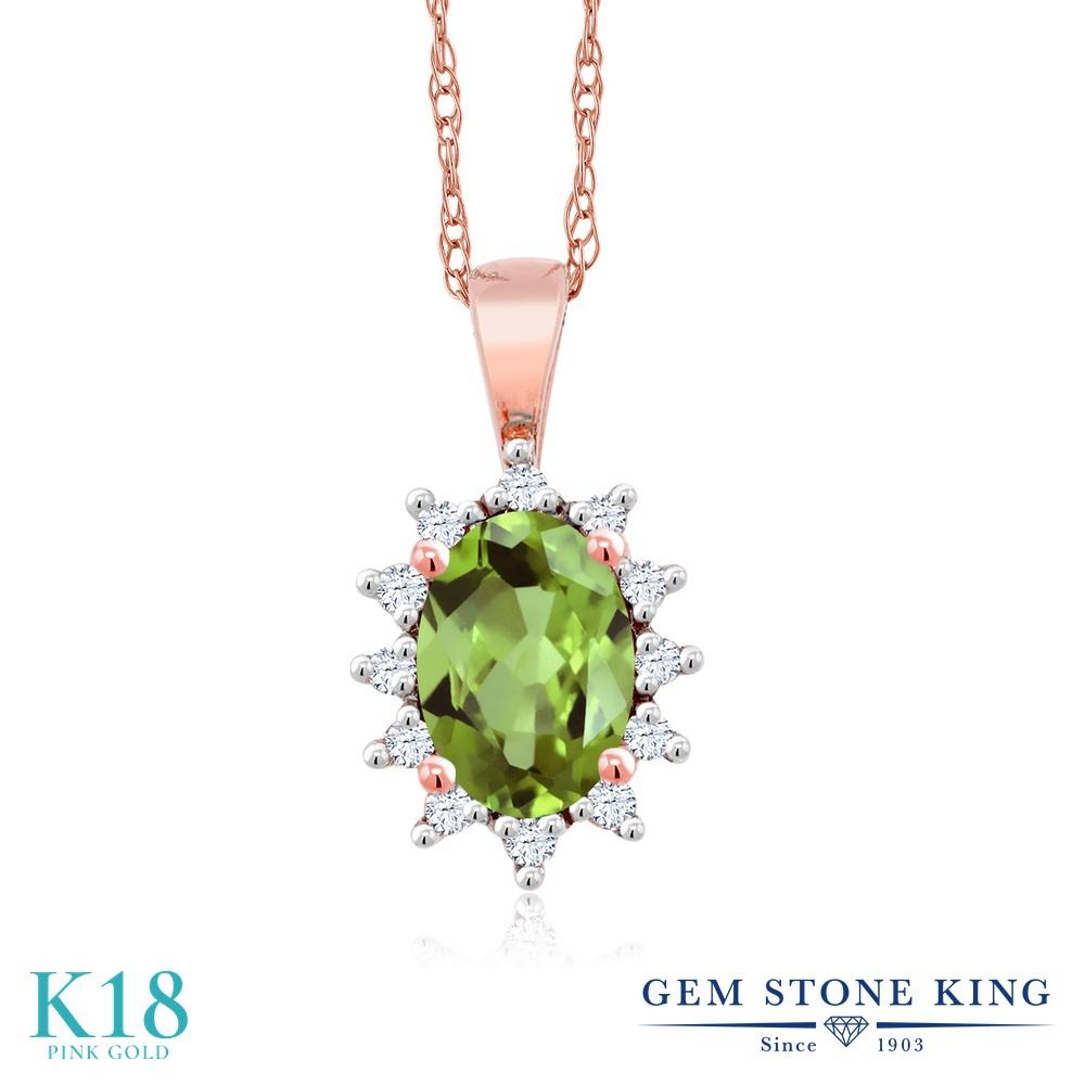 Gem Stone King 0.58カラット 天然石 ペリドット 天然 ダイヤモンド 18金 ピンクゴールド(K18) ネックレス ペンダント レディース 小粒 天然石 8月 誕生石 金属アレルギー対応 誕生日プレゼント