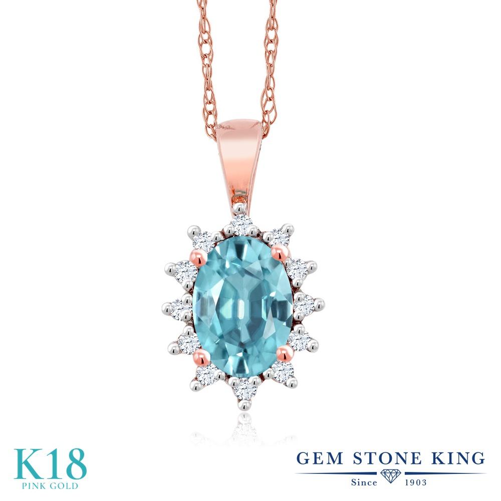 Gem Stone King 0.83カラット 天然石 ブルージルコン 天然 ダイヤモンド 18金 ピンクゴールド(K18) ネックレス ペンダント レディース 天然石 12月 誕生石 金属アレルギー対応 誕生日プレゼント