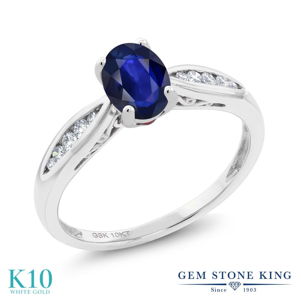 【10%OFF】 Gem Stone King 0.64カラット 天然 サファイア ダイヤモンド 指輪 リング レディース 10金 ホワイトゴールド K10 マルチストーン 天然石 9月 誕生石 婚約指輪 エンゲージリング