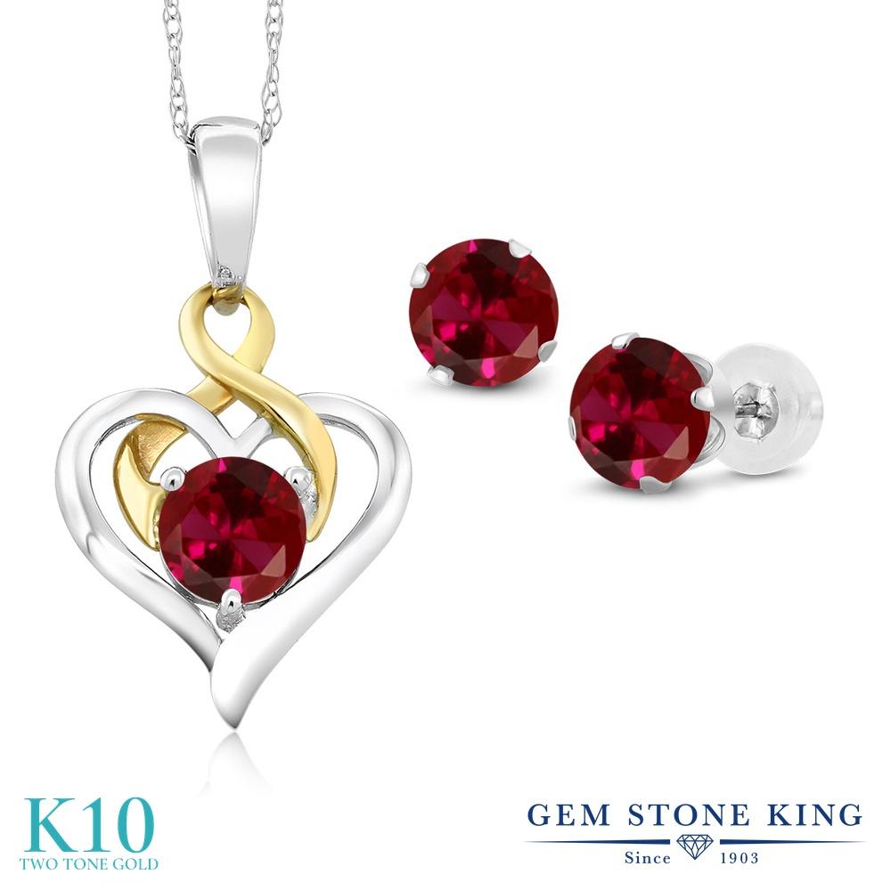 【クーポンで7%OFF】 Gem Stone King 2.6カラット 合成ルビー 10金 Two Toneゴールド(K10) ペンダント&ピアスセット レディース シンプル プレゼント 女性 彼女 誕生日 クリスマス