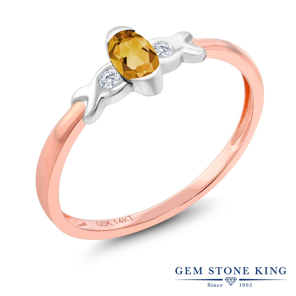 Gem Stone King 0.21カラット 天然 シトリン 天然 ダイヤモンド 14金 Two Toneゴールド(K14) 指輪 リング レディース 小粒 シンプル スリーストーン 天然石 11月 誕生石 金属アレルギー対応 婚約指輪 エンゲージリング